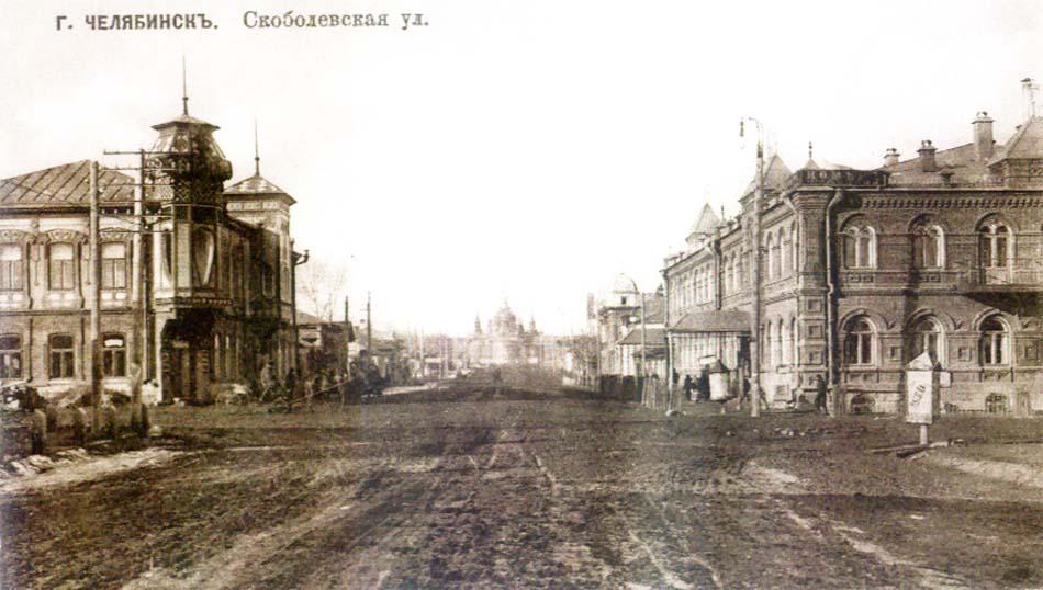 Фотографии Челябинска до 1917 года ...: chelyabhistory.blogspot.com/2012/03/1917_6896.html#!
