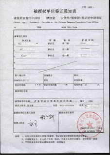 Your key to china how to get a invitation letter for business visa china invitation letter sample stopboris Choice Image