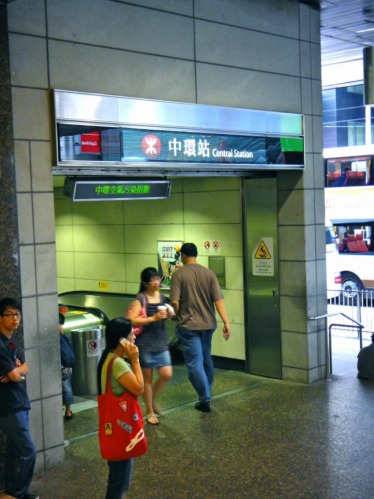 Central MTR Station Hong Kong
