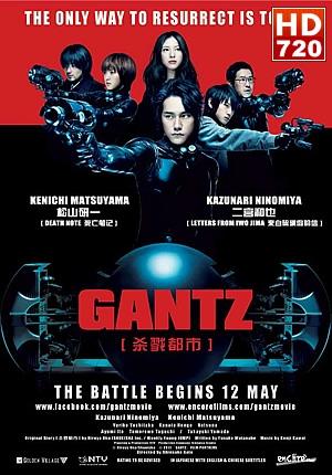 Gantz: Parte 1 (2011)
