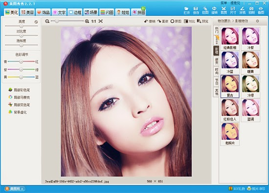 download xiu xiu meitu