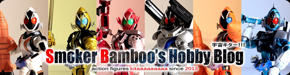 SmokerBamboo's Hobby Blog