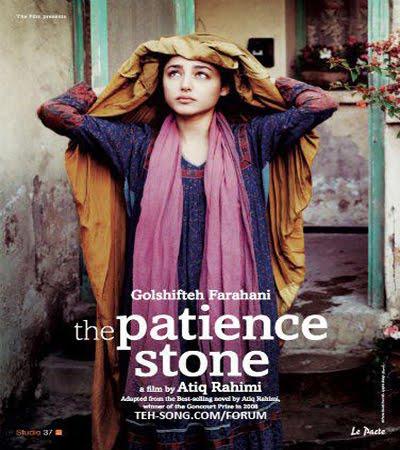 with review span stars rahimi patience videos 5 stone movie