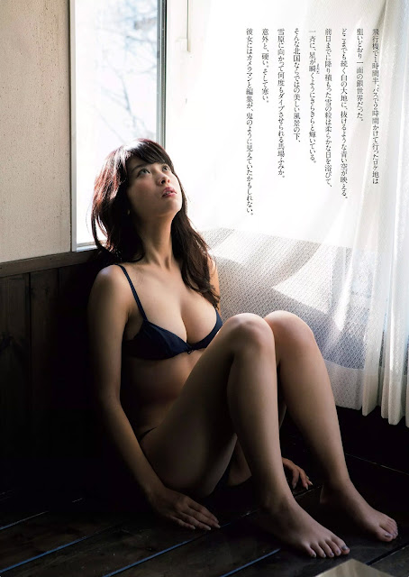 Baba Fumika 馬場ふみか Weekly Playboy 2016 Jan Photos 5
