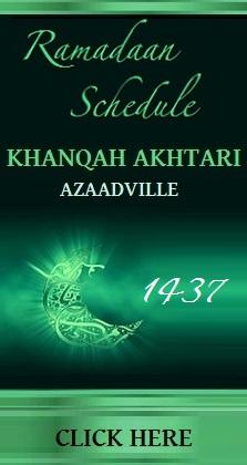Ramadaan 1437