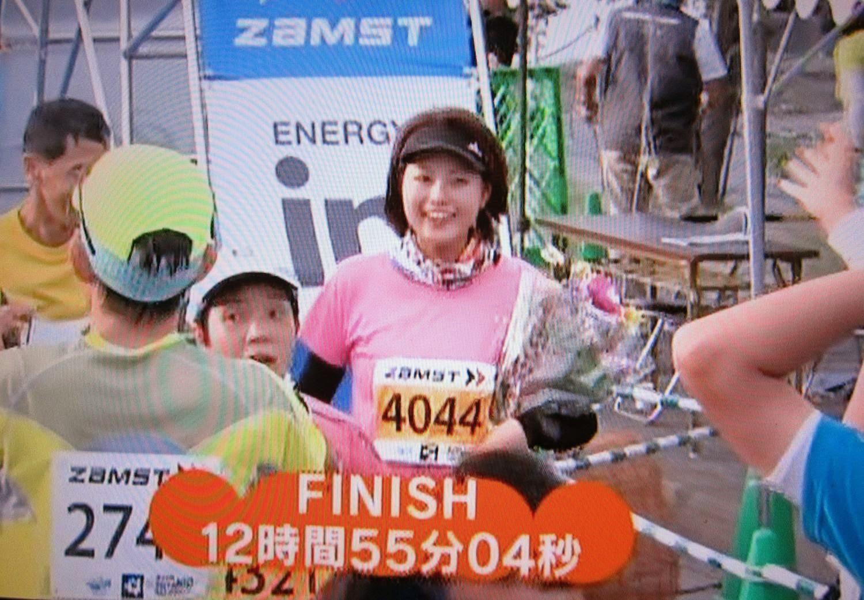 中村優さん。ウルトラマラソン完走!