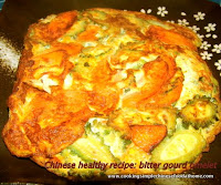 Simple Chinese omelet recipe with bitter gourd and carrot