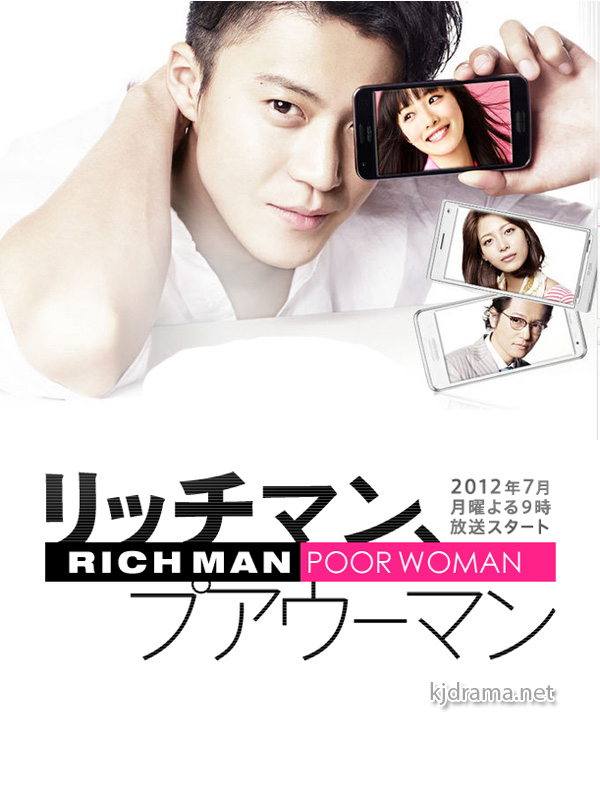 Rich Man, Poor Woman (2012) (J-Drama) HDTVRIP Full Movie Download Free Mediafire