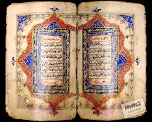 Al-Qur'an, kuno tulis tangan.