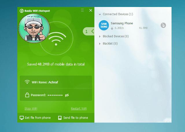 افضل برنامج لمشاركة ويفي Baidu WiFi Hotspot