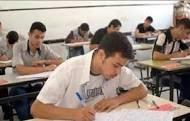 """""""التعليم"""":توافق على منح طلاب الثانوية الحرية في اختيار لغة الامتحان"""