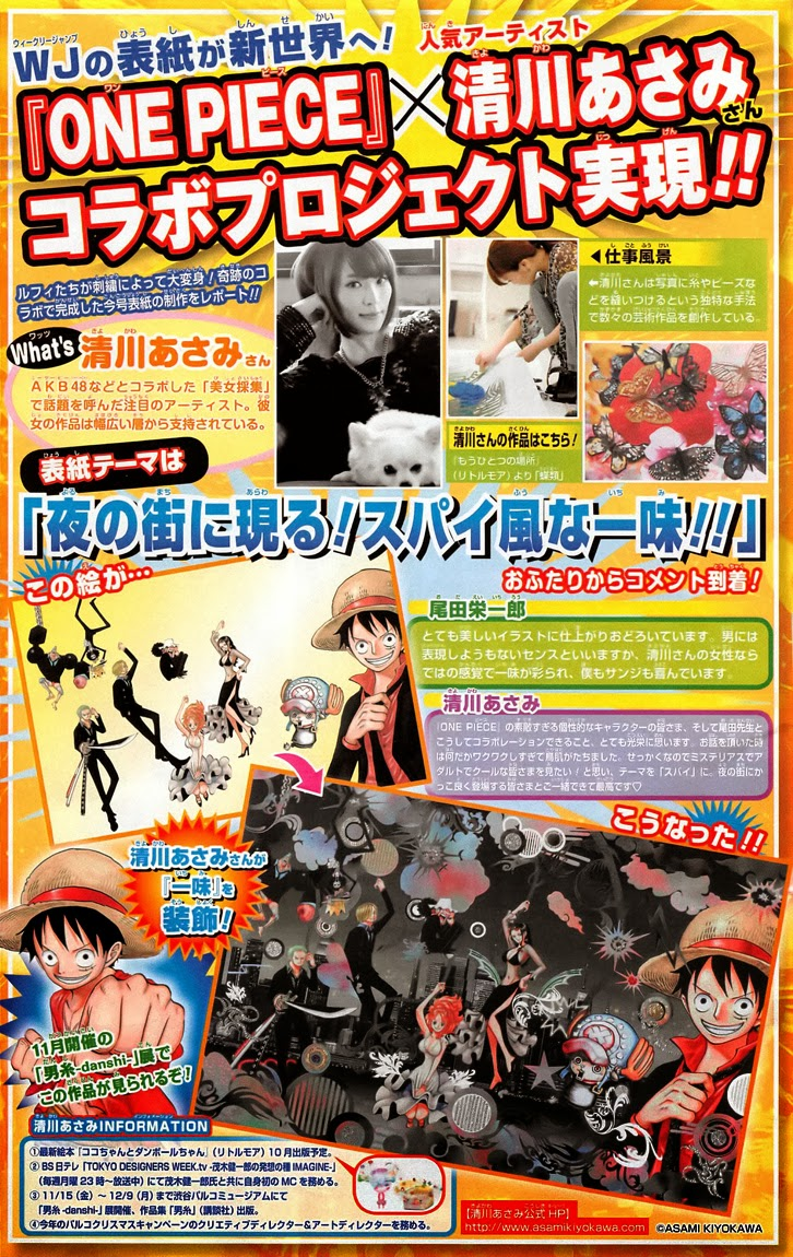 One Piece Chapter 724: Chiến thuật của Law 020