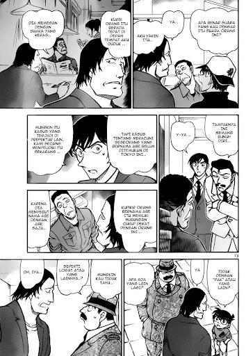Baca Manga, Baca Komik, Detective Conan Chapter 778, Detective Conan File 778 Indo, Detective Conan 778 Bahasa Indonesia, Detective Conan 778 Online