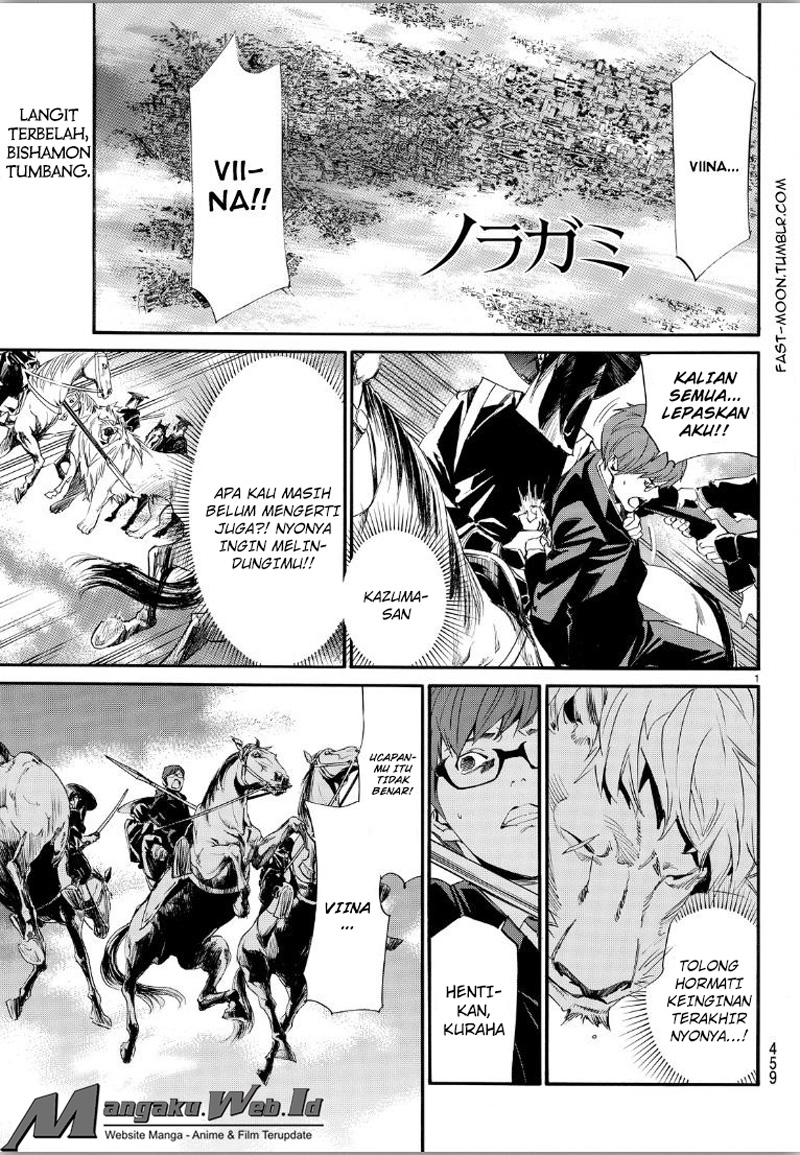 Noragami Chapter 70-1