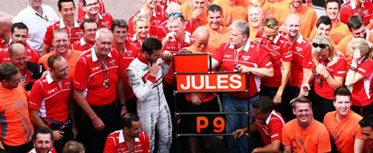 Remembrance of Passion, Talent and Perseverance #RIPJules