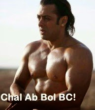 salman khan funny photo comment