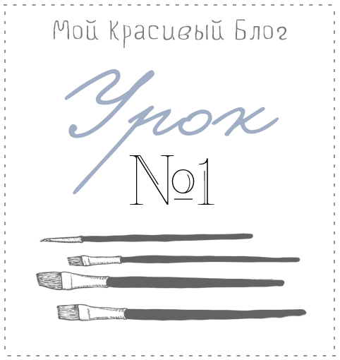 http://sineokashome.blogspot.ru/2014/02/1.html