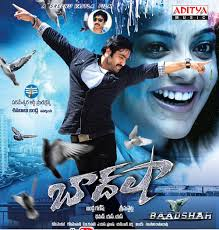 Baadshah (2013) Mp3 Songs Free Download