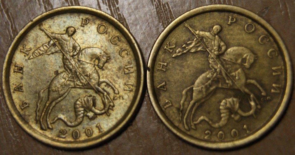 10 копеек 2000 года цена сп стоимость 2 рубля 2017 года цена стоимость монеты
