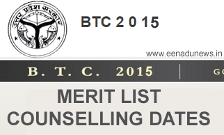 UP BTC 2015 Merit List Download, UP BTC Counselling Dates Rank Wise, UP BTC 2015 Counselling Schedule, UP BTC Merit List 2015 upbasiceduboard.gov.in UP BTC Cut Off Marks, UP BTC Counselling Schedule 2015, UP BTC Merit List Rank wise Download