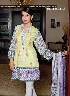 House of Zoe Designer Eid 2015 Dresses