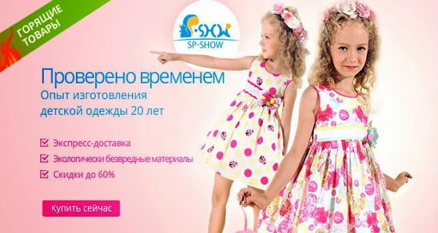 Горящие товары - детские летние платья по лучшим ценам и бесплатной доставкой | Children's summer dresses