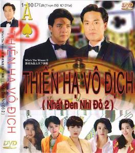 Nhất Đen Nhì Đỏ 2- Thiên Hạ Vô Địch(2005) -  poster