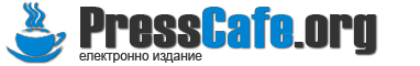 PressCafe.org
