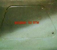 Лючок в левом борту фюзе¬ляжа для доступа к балло¬нам сжатого воздуха.