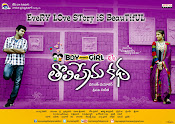 Boy Meets Girl Tholiprema katha movie wallpapers-thumbnail-5