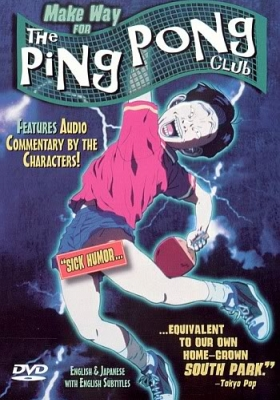 The Ping-Pong Club (Dub)
