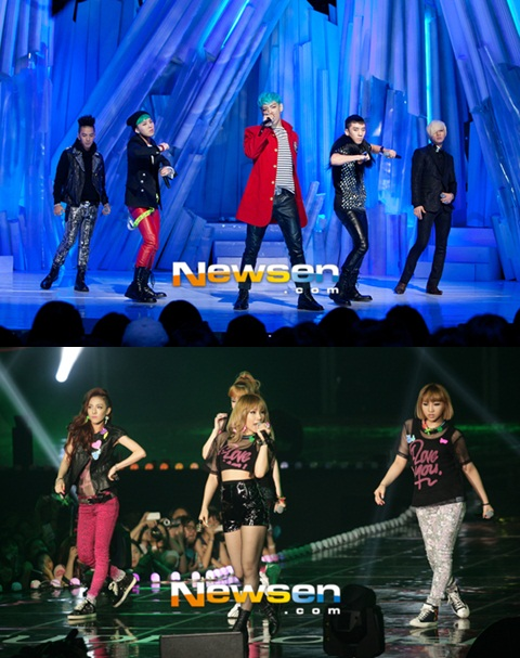 Big Bang & 2NE1
