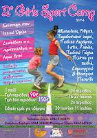 2o Girl Sport Camp