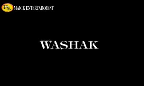 Washak - Full Manipuri Movie