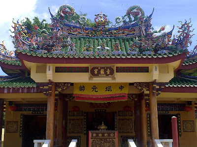 Chinese Temples of Phuket | Shrines