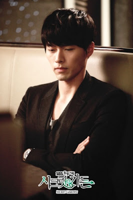 Foto Kim Joo Won Secret Garden Korean Dram