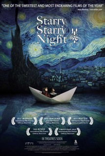 Starry Starry Night (2011)