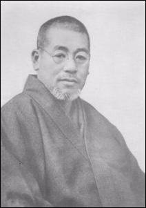 USUI Mikao Sensei (1865-1926)