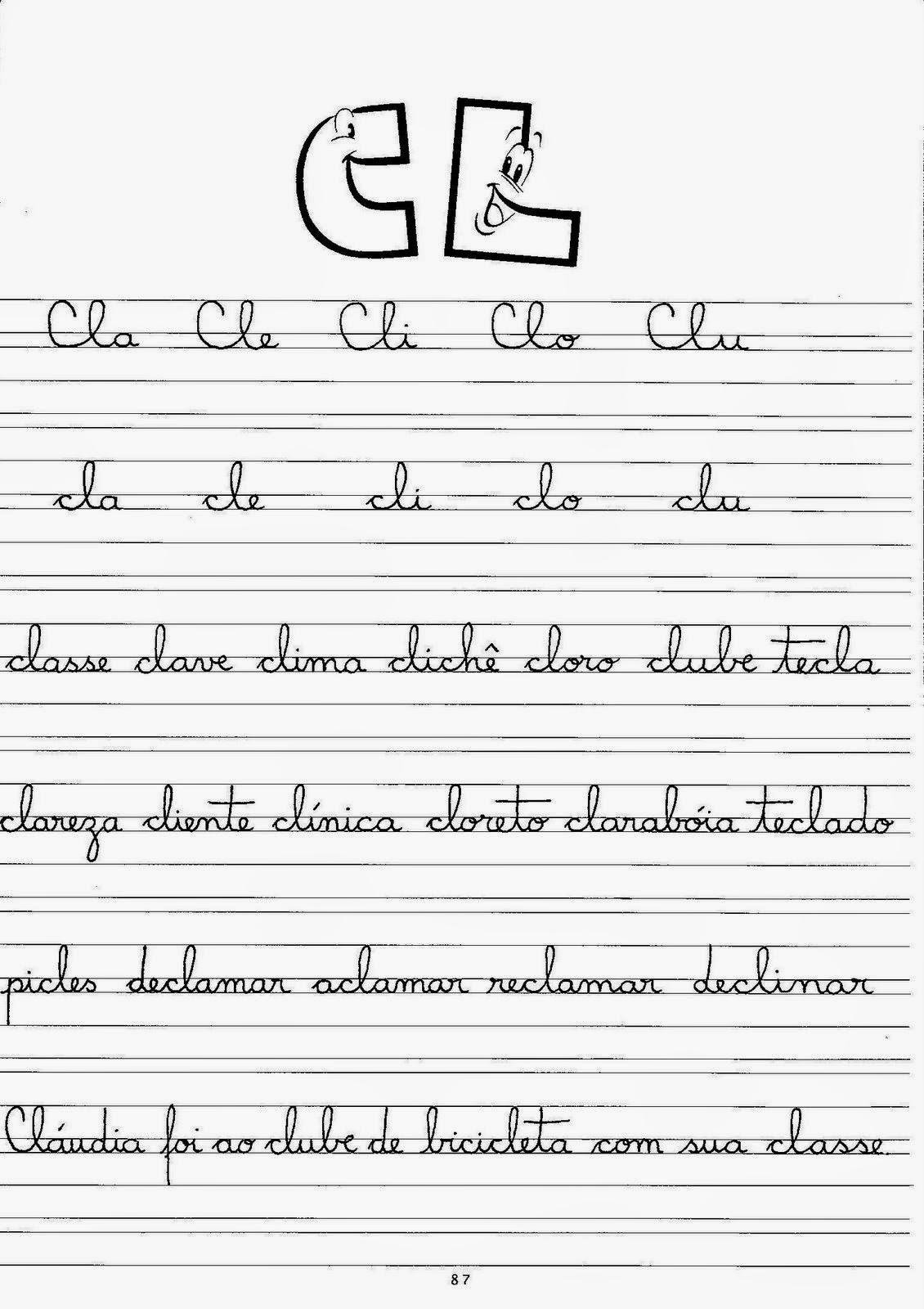 Muito Desenhos para Colorir e Imprimir: Atividades Ensino Fundamental 2º  UR95