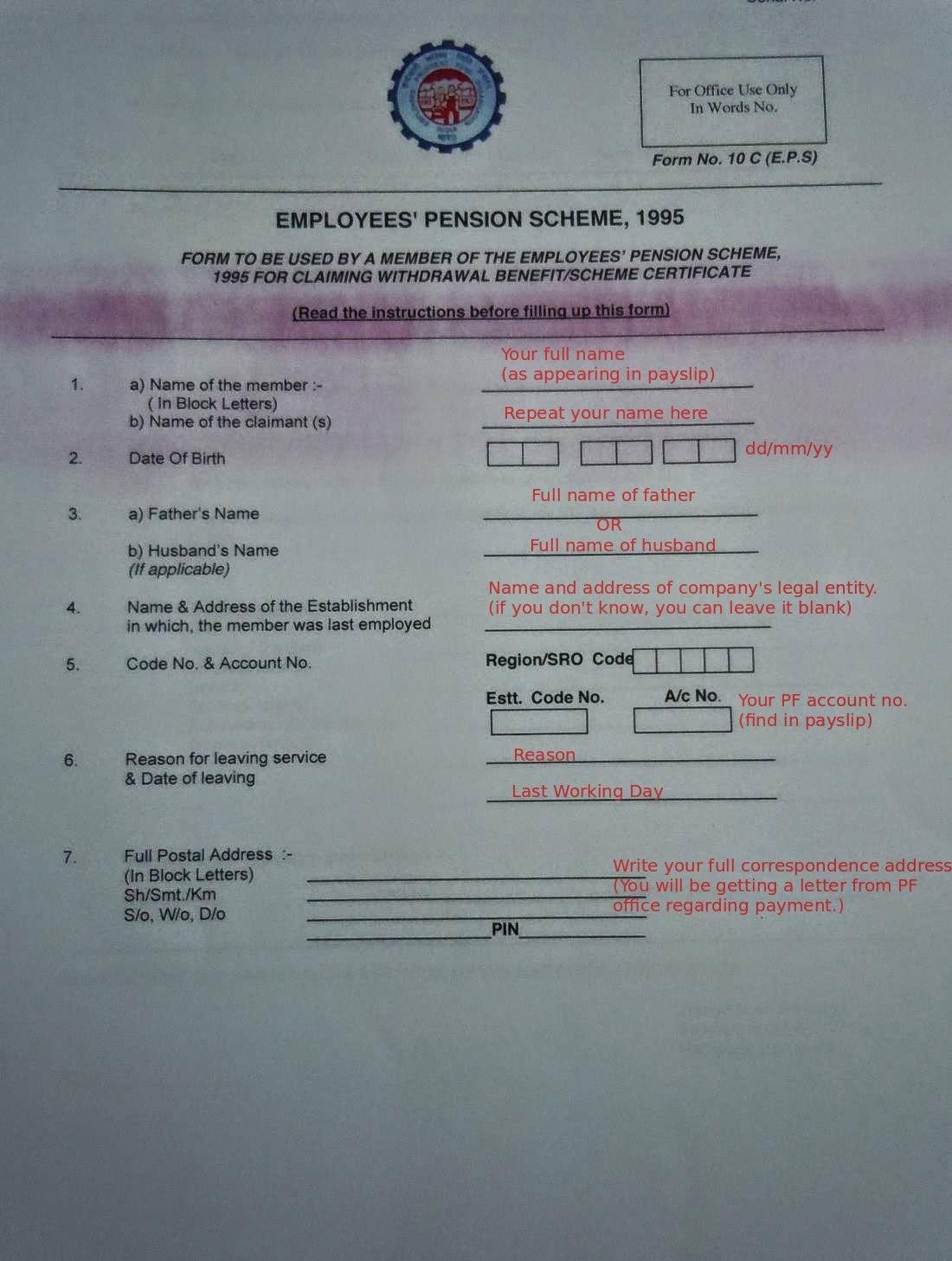 sample pf withdrawal form filled pdf