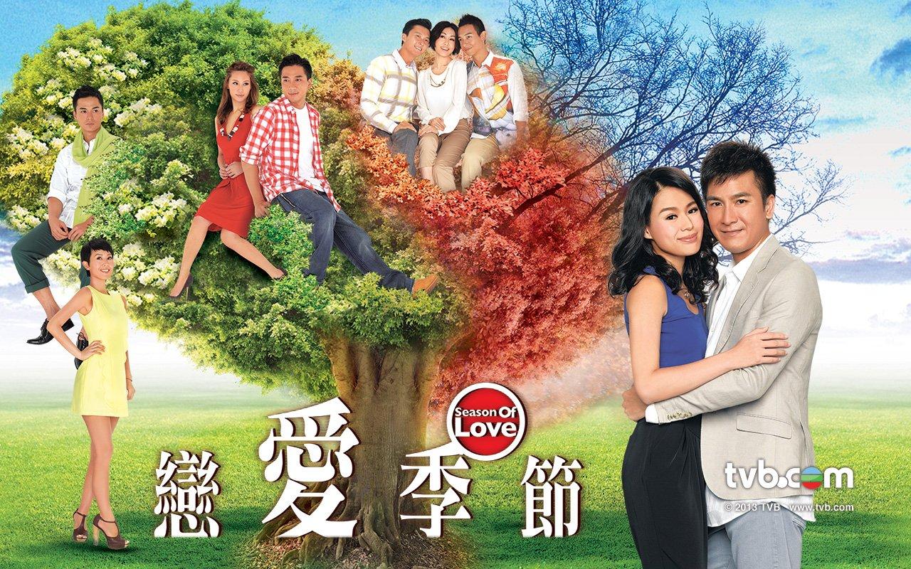 Season of Love 戀愛季節