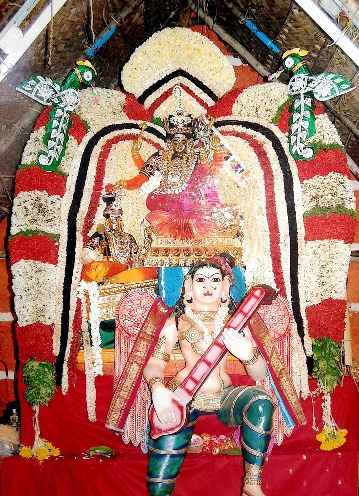 Aadi Thiruvizha 2009