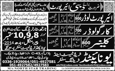 Air Port Loaders Cleaners Jobs in Dubai Express Ads