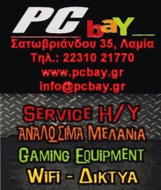 PC bay