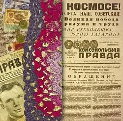 http://craftpremier.ru/catalog/skrapbuking/skrapbumaga/bumaga_dlya_skrapbukinga_privet_iz_shestidesyatykh_gagagrin/
