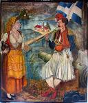 «Η Ναυσικα και ο Οδυσσεας στο κανονι»