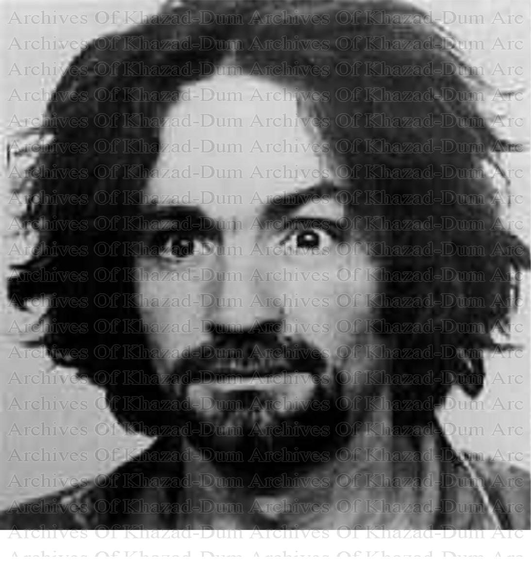 Charles milles manson jr death 1993 suicide officialannakendrick com