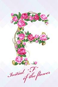 花のイニシャル「F」