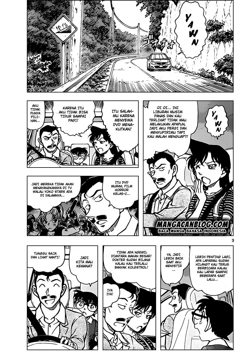 Dilarang COPAS - situs resmi www.mangacanblog.com - Komik detective conan 931 - pedang zombie 932 Indonesia detective conan 931 - pedang zombie Terbaru 3|Baca Manga Komik Indonesia|Mangacan