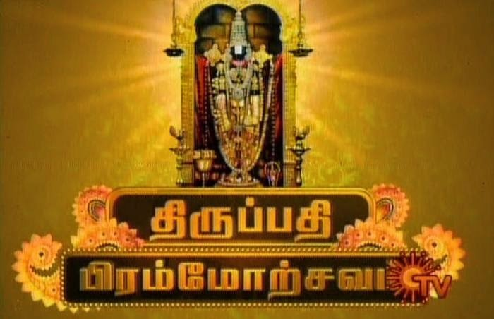 Thirupathi Bramorchavam Sun Tv Show Ayudha Poojai Special Show, 03-10-2014 Vijayadhasamai Special, 3rd October 2014 Gandhi Jayanthi Special Program Full Show Youtube HD Watch Online Free Download